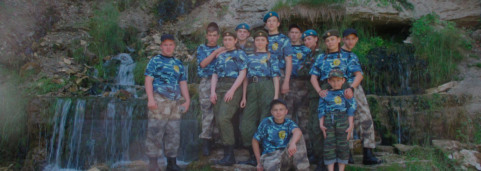 Военно-спортивные сборы для детей и подростков от 7 лет